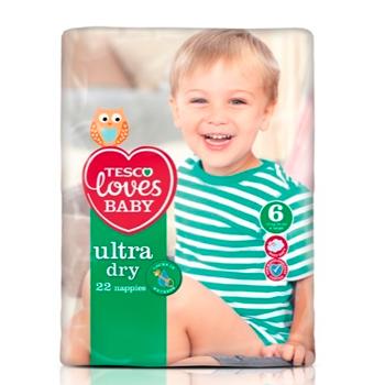 Підгузки Tesco loves baby